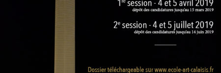 Ouverture des inscriptions à la Classe Préparatoire (épreuves d'admission)